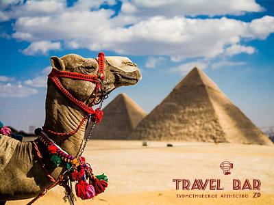 отдых Египет_TRAVEL BAR